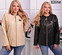 Женская кожаная куртка в больших размерах 20271