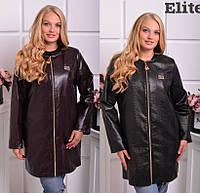 Женская кожаная удлиненная куртка в больших размерах 20272