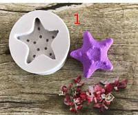 Морская звезда, Молд 3Д, силикон