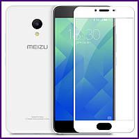 Защитное стекло 3D на весь экран для смартфона Meizu M5c (WHITE), фото 1