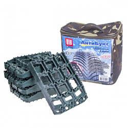 Трак Антибукс АБ-06 6 элементов (225x150x35mm) сумка