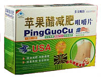 60 таблеток  оригинальные капсулы для похудения PingGuoCu