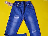 Стильные джинсы 7 -9 лет Польша