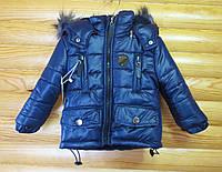 Детская куртка для мальчика Турция (рост 80, 92, 98)