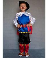 """Яркий карнавальный костюм для мальчика """"Кот в сапогах"""""""