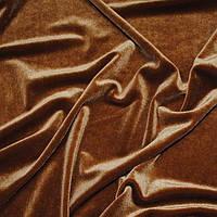 Бархат однотнный коричневый, высота 2.80