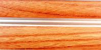 Карниз алюминиевый 2,5 м, черешня