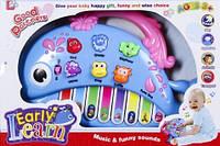 Игрушечное пианино Рыбка Early Learn 1603А