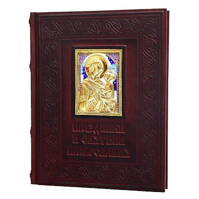 Праздники и святыни православия