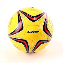 Эконом группа. Мячи мини-футбола, футзала.