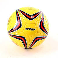 Эконом группа. Мячи мини-футбола, фут-зала.