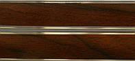 Карниз алюминиевый 2,0 м, орех