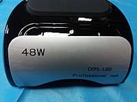 LED + УФ Лампа YU52 48W