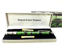 Лазерная указка камуфляж зеленый