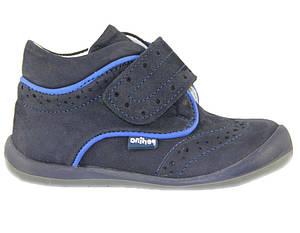 Ботинки Perlina 95BLUE р. 19, 20, 21 Cиние, фото 2