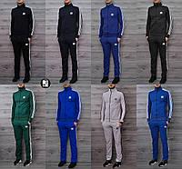 Мужской спортивный костюм Adidas 8 цветов в наличии