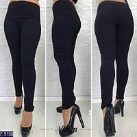 Брюки джинс-стрейч большого размера