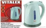 Электрический чайник 1,7 л Vitalex VT-2016 купить