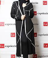Кардиган женский полосы, ромбы (черный), фото 1