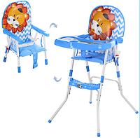 Детский стульчик для кормления  GL 217С-212 голубые ***