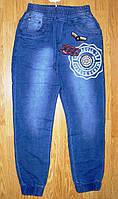 Брюки под джинс для мальчиков Seagull оптом 134-164 рр