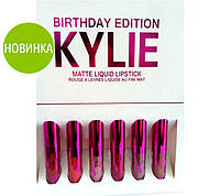 Набор помад Kylie Birthday Edition Pink