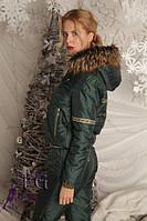Зимний женский костюм. Темно-зеленый. Размеры 42-48
