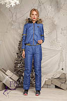 Зимний женский костюм. Электрик. Размеры 42-48