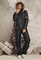 Зимний женский костюм. Темно-синий. Размеры 42-48