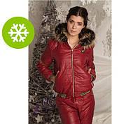 Зимний женский костюм. Бордо. Размеры 42-48