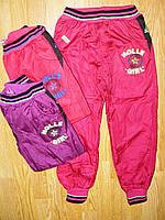 Балоневые утепленные штаны для девочек оптом, Active Sport, 134-164 рр.