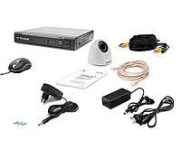 Проводной комплект видеонаблюдения Tecsar AHD 1IN-3M DOME , фото 1