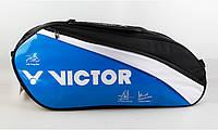 Спортивная сумка для бадминтона Viktor