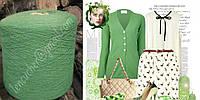Пряжа цвета молодого зеленого горошка с шелком и кашемиром Италия NEW MILL