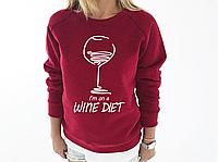 "Свитшот ""Wine Diet"", фото 1"