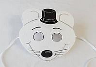 Маска Белый мышонок Бэзил для детских сюжетно ролевых игр.