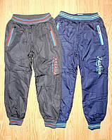 Балоневые утепленные штаны для мальчиков оптом, Active Sport, 134-164 рр.