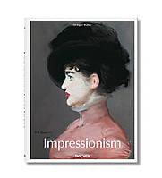 Impressionism. Walter Ingo