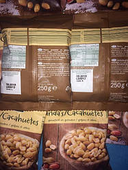 Alesto 250g арахис Нидерланды