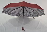 """Зонт полуавтомат """"Flagman"""" женский на 9 спиц с внутренним рисунком Art.F843"""