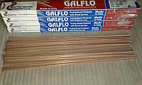 Припой Galflo Италия 6% фосфора, фото 1