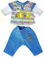Одежда Baby Born Спортивный костюм для мальчика Zapf Creation 822197