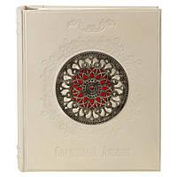 Свадебный фотоальбом, натуральная кожа, ручная работа, авторский дизайн