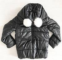 Детская демисезонная  куртка 2/3года
