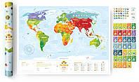 Развивающая карта мира для детей Travel Map Kids Animals/Sights