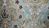 Обивочная ткань для мебели Омай 9000 А (Omay 9000-A)