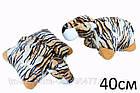 Мягкая игрушка Подушка трансформер тигр