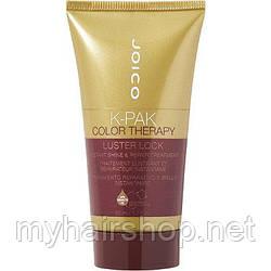Маска для защиты цвета и блеска волос JOICO K-PAK Color Therapy Luster Lock 50 мл