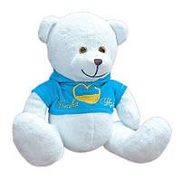 Мягкая игрушка Медвежонок Патриот (сердце-флаг)