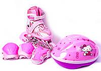 Набор для девочек: Роликовые коньки+Зашита+Шлем Butterfly. 25-28, 27-30, 28-33, 29-34, 31-34, 34-38, 39-42.